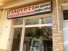 ΕΞΟΔΟΣ   10 «μυστικά» στην Αθήνα Nice View, Greece, Broadway Shows, Good Things, Islands, Travelling, Restaurants, Food, Memories