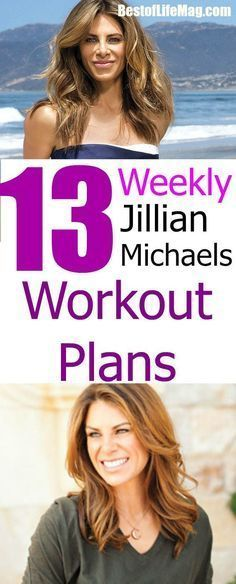 With these 13 weekly Jillian Michaels workout routines to include in my workout rotation failure is not an option. Easy and challenging workouts included!