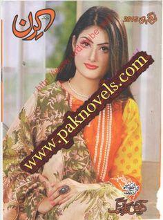 Pakistani Urdu Novels:  Free Download PDF Monthly Kiran Digest February 2015