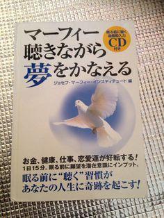 本書に付いているCDの音源を聴くことで、いろいろ気づきが得られました☆〜(ゝ。∂)