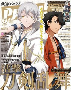 PASH! July 2017 issue - special supplement: Katsugeki! Touken Ranbu & Free!-Timeless Medley- A1 size poster, Token Ranbu plastic sleeve - PASH! anime magazine for women - DOMO ARIGATO JAPAN