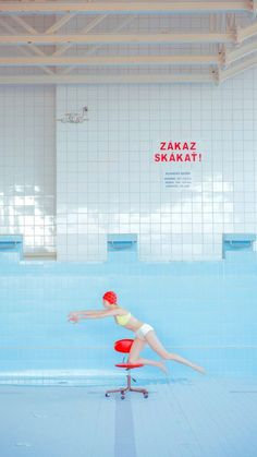 The Calm Waters Of Photographer Maria Svarbovas In The - The Lens Of Photographer Maria Svarbova Has Captured Hauntingly Still Images Of Women In Various Stages Of Swimming In Her Photographic Series In The Swimming Pool Maria Says That Her In Artistic Fashion Photography, Art Photography, Trucage Photo, Roman Photo, Illustration, Female Images, Art Direction, Photoshop, Graphic Design