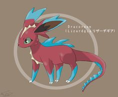 Pokemon Funny, Funny Pokemon Pictures, Pokemon Fake, Pokemon Fusion, Pokemon Stuff, Pokemon Eeveelutions, Eevee Evolutions, Digimon, Deviantart