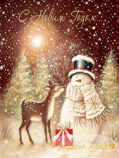 Christmas gif`s animated pictures. Christmas Scenes, Vintage Christmas Cards, Christmas Pictures, Christmas Snowman, Christmas Greetings, Winter Christmas, Merry Christmas, Father Christmas, Gif Noel