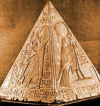 """The Egyptians revered the pyramidal shaped Benben stone which was made of """"star"""" material, and """"came from the heavens.""""  It was associated with the Benu bird, or Phoenix. Great mystery surrounded the interior of the stone, which may not have been a stone at all since people could apparently see into it. A relief at Abu Sir shows workers dragging a Benben into place, with the words """"pure light,"""" or """"white light,"""" or """"white gold"""" written under it."""