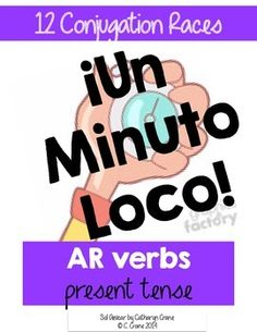 Conjugation practice game / races for Spanish -ar verbs in present tense By Sol Azúcar $tpt