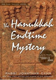 end time mystery Hanukkah Rabbi Jonathan ...2 hours long.  watch later