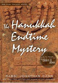 end time mystery Hanukkah Rabbi Jonathan ...2 hours long.  watch later