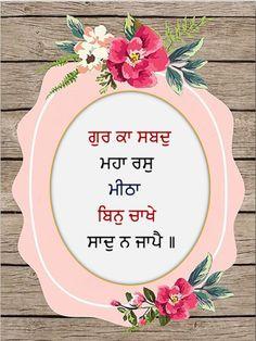 WaheGuru Ji Sikh Quotes, Gurbani Quotes, Truth Quotes, Best Quotes, Qoutes, Guru Granth Sahib Quotes, Sri Guru Granth Sahib, Religious Quotes, Spiritual Quotes