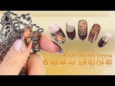 [E.Mi] 호박보석 네일아트 / Amber jewelry nail art