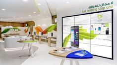 Global Interactive Retail Interior Agency Middle East- Etisalat \\\ Start