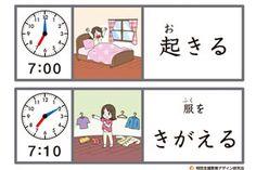 tanabata wife story by sinai hamada