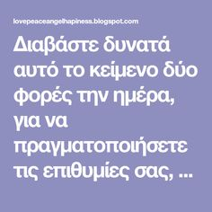 Orthodox Prayers, Self Improvement, Feng Shui, Happy Life, Me Quotes, Motivation, Blog, Saints, Hair