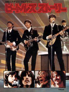 The Beatles ビートルズストーリー