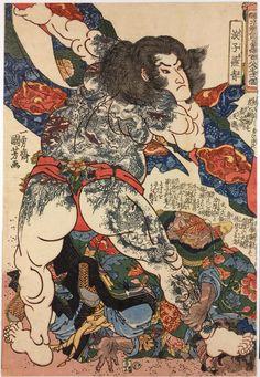 Roshi Ensei「浪子燕青」 (Yan Qing), by Utagawa Kuniyoshi 「歌川 国芳」