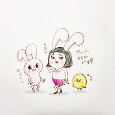 """モチビくんピヨ丸くんありがとう あーモチうさぎに生まれてきて良かった どうもマイペースな仕事ぶりモッチリモチ肌の美しさブルゾンモチみです今週も頑張りましょう  mochi-rabbits mimic japanese comedian """"blouson chiemi"""". #rabbit #chick #bird #tiny #character #lovely #animals #illustration  #mochirabbit #piyomaru #mochibi #mimic #makeup #comedian #うさぎ #ひよこ #キャラクター #イラスト #キャラ #モチうさぎ #ピヨ丸 #モチビ #ブルゾンちえみ #お笑い #会社 #ものまね #メイク"""