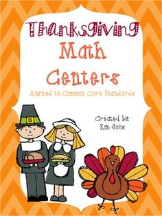 Thanksgiving Themed Math Centers: Aligned to Common Core for 2nd Grade. Great for 1st or 3rd Grade too!