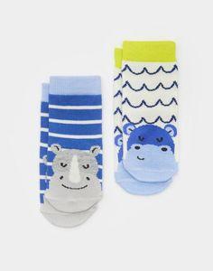Neat feet Rhino Character Socks | Joules UK