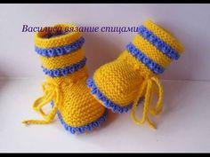Пинетки спицами с закругленным носком //Василиса - YouTube