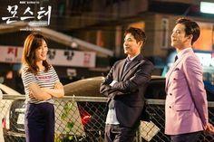 Drama 2016, Korean Drama, Yuri, Singing, Actors, Couple Photos, Tv, Couples, Couple Shots
