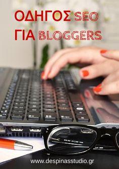 Οδηγός SEO για bloggers της Δέσποινας Πατεράκη  Οδηγός SEO για bloggers 20 σελίδες 13 κεφάλαια 12 εικόνες Βήμα - βήμα οδηγίες ,tips και παραδείγματα Το παρόν έργο υπόκειται σε πνευματικά δικαιώματα. Απαγορεύεται η αναπαραγωγή του με κάθε τρόπο και μέσο χωρίς έγγραφη άδεια. Κατεβάστε το μόνο για προσωπική χρήση. Με επιφύλαξη παντός νομίμου δικαιώματος. www.despinasstudio.gr