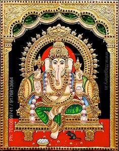 Online Art Store, Ganesha Drawing, Lord Rama Images, Ganesha Pictures, Lord Shiva Painting, Tanjore Painting, India Art, God Pictures, Indian Gods