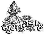 25 Best Sh Images Glyphs Symbols Clip Art