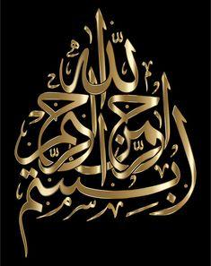 DOĞAL OL İLK DOĞDUĞUN GİBİ (@UstundagServet) / Twitter Islamic Wallpaper Iphone, Allah Wallpaper, Islamic Images, Islamic Pictures, Cute Pastel Wallpaper, Islamic Posters, Arabic Calligraphy Art, Calligraphy Alphabet, Islamic Paintings