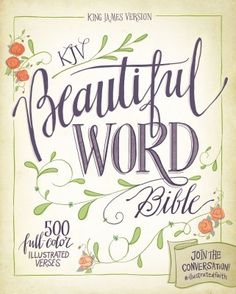 KJV Beautiful Word Bible--soft leather-look, taupe/berry  -