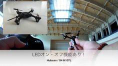 Hubsan X4 H107L 2.4Hz4CH6軸 360度宙返り ミニドローン 01テストフライト