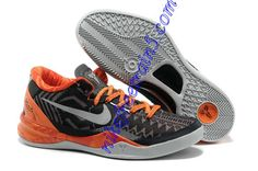 huge discount 1fef0 be5aa Nike Kobe 8 System Shoes