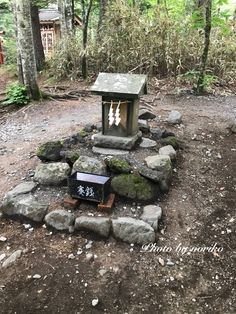 Japanese Shrine, Japanese Garden Design, Japanese Culture, Landscape Photos, Beautiful Landscapes, Happy Life, Outdoor Decor, Image, Asia