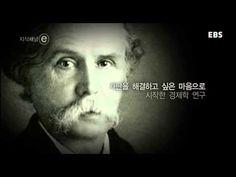 지식채널e - [경제 시리즈 시즌3] 2부 따뜻한 경제학