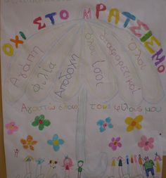 Ρατσισμός - διαφορετικότητα Diversity, Crafts For Kids, School, Bullying, Projects, Crafts For Children, Log Projects, Blue Prints, Schools