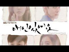 류 (Ryu) - 세월 (Years) [I Have a Lover OST] - YouTube