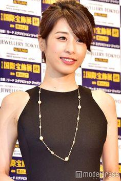 Japanese Free, Jack 2, Hair Dos, Asian Woman, Asian Beauty, Sexy Women, Beautiful Women, Actresses, Female