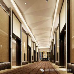 HBA+CCD酒店电梯厅设计参考115个【名师联独家细分电梯厅】 | 名师联室内设计资源分享 Down Ceiling Design, House Ceiling Design, Lobby Interior, Interior Lighting, Elevator Lobby, Elevator Door, Elevator Design, Corridor Lighting, Corridor Design