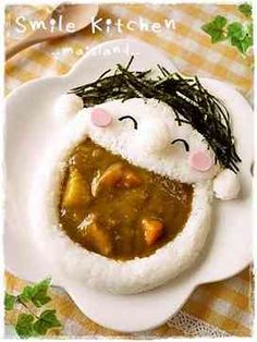 japanese food, sushi, sashimi, japanese sweets, for japan lovers Cute Food, Good Food, Yummy Food, Cooking With Kids, Fun Cooking, Cooking Tips, Food Crafts, Diy Food, Kawaii Cooking