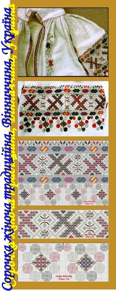 Нарукавна вишивка жіночої сорочки з Вінниччини, Східне Поділля, Україна.