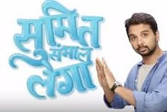 Sumit Sambhal Lega 17th November 2015 Dailymotion Full Episode