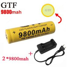 2 pcs 18650 battery 3.7V 9800mAh rechargeable li-ion battery + one charger for Led flashlight batery litio battery 18650(China (Mainland))