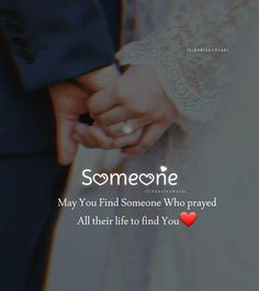 Muslim Love Quotes, Quran Quotes Love, Love In Islam, Allah Quotes, Wise Quotes, First Love Quotes, Deep Quotes About Love, Islamic Love Quotes, Islamic Inspirational Quotes