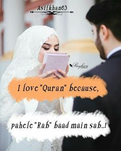 I love quran❤ Mohammed Ali Mothers Love Quotes, Muslim Love Quotes, Love In Islam, Allah Love, Islamic Love Quotes, Islamic Inspirational Quotes, Pray Quotes, Allah Quotes, Truth Quotes