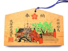Japanese Shrine Wood Plaque Prayer at Dazaifu от VintageFromJapan