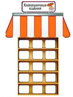 Содружество Творческих Воспитателей — Фото | OK.RU Food Crafts, Cube, Montessori, Puzzle, Letters, Toys, English, School Supplies, Food