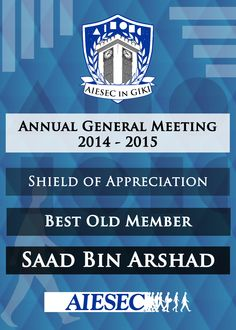 """Original 5"""" by 7"""" shield design for awarding at the AIESEC in GIKI AGM 2015."""