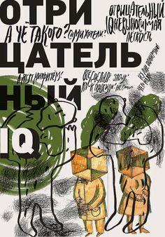 Картинки по запросу Петр Банков
