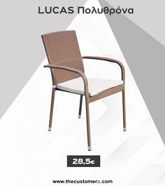 ✅Πολυθρόνα για τον κήπο ή το μπαλκόνι σας. ❣️Κομψό design, άνετη και σε πολύ προσιτή τιμή. #spiti #home #decor #καρεκλα #πολυθρονα #σπιτι #σπίτι Outdoor Chairs, Outdoor Furniture, Outdoor Decor, Honey Brown, Wicker, Steel, Home Decor, Garden Chairs, Interior Design