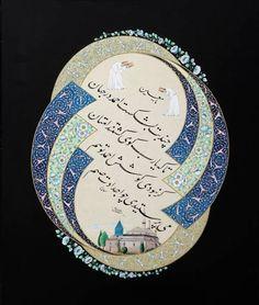 Rune Symbols, Arabian Art, Islamic Patterns, Turkish Art, Oriental Pattern, Islamic Calligraphy, Sufi, Arabesque, Mandala Art