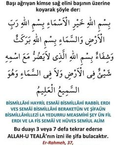 Doa Islam, Prayer For The Day, Diy And Crafts, Prayers, Instagram Posts, Life, Origami, Golf, Decor